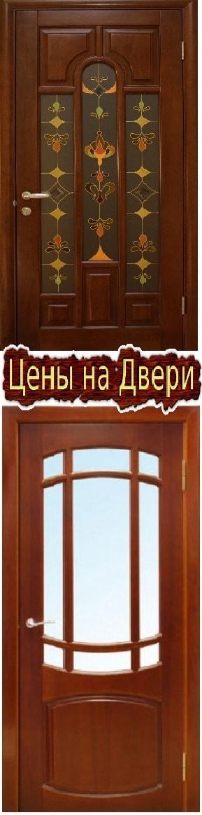Двери - dverinetua
