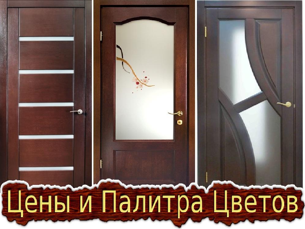 Продается входная дверь Ампир – купить в Нижнем Тагиле